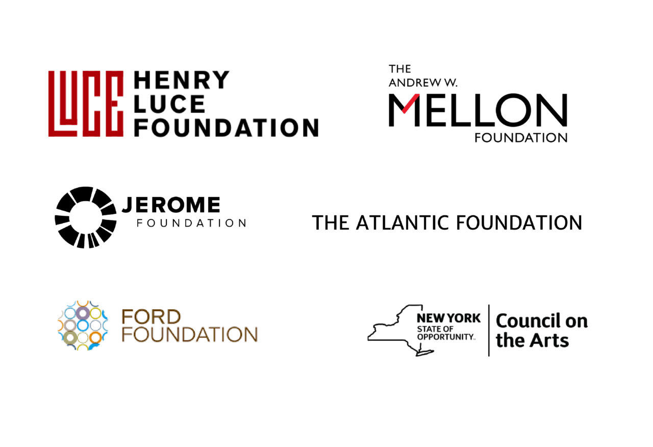 Logos of Luce Foundation, Mellon, Jerome, Atlantic, Ford and NY Council on the Arts.
