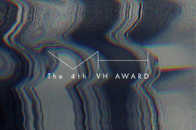 The 4th VH Award logo atop a glitched decorative background.